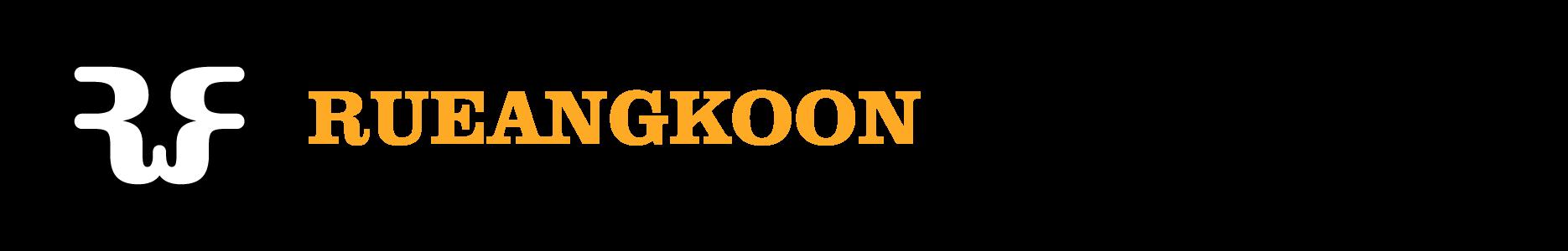 Rueangkoon